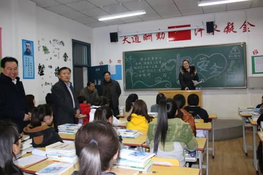"""食品科学系召开全系""""冬季安全教育""""主题班会"""