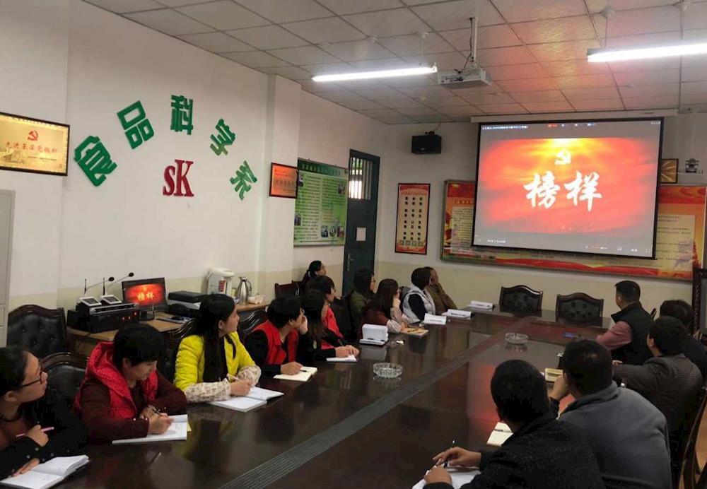 食品科学系党总支组织党员教师观看《榜样3》专题片