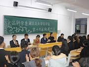 食品科学系召开第十三届团总支学生分会换届大会